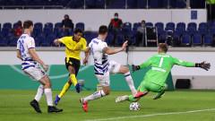 Борусия (Дортмунд) разгроми Дуисбург в мач за Купата на Германия