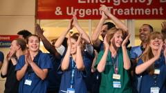 Коронавирус: Великобритания с близо 850 жертви за денонощие