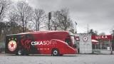 Автобусът на ЦСКА вече е в изправност