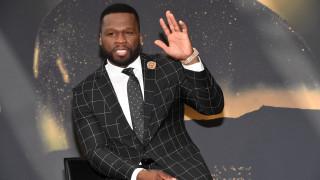 50 Cent направи милиони чрез биткойн