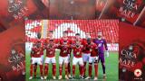 Програмата за мача ЦСКА - БАТЕ вече е в продажба