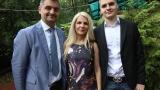 Синът на Кирил Добрев се пусна по дънки на бала