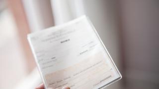 Проверяват случай на 13-годишно дете без ЕГН във Ветово