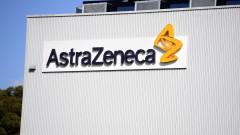 Бразилия внася 2 млн. дози от ваксината на AstraZeneca
