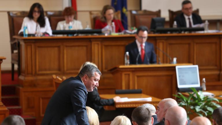 В последния си работен ден народните представители разглеждат законопроекта за