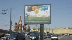 Премахват билбордовете по пътищата заради сигурността?