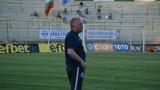 Николай Киров: Важно е да завършим добре шампионата, а не да се водим от емоции