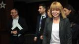 София – лидер в информационните технологии и аутсорсинга