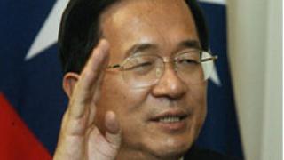 Арестуваха бившия президент на Тайван за корупция
