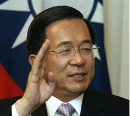 Доживотен затвор за експрезидента на Тайван