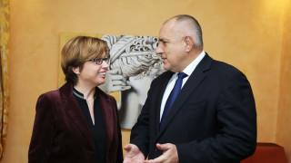 Катрин де Бол оцени високо работата на българските служби за сигурност