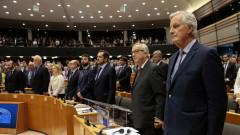 Брюксел призна, че на този етап не вижда споразумение за Брекзит