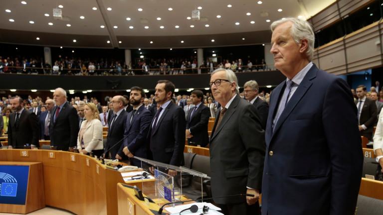 Председателят на Европейската комисия Жан-Клод Юнкер разкритикува британското правителство, че