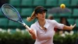 Цветана Пиронкова - Андреа Петкович, дъжд бави началото на мача