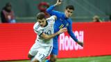 Бразилия победи Русия с 3:0 като гост