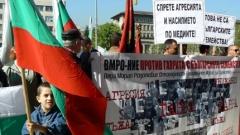 ВМРО-НИЕ: Клонират нова нация от българската