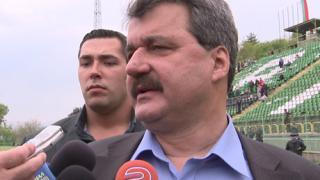 Двойни премии в Левски заради победата