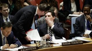Русия отрече да е блокирала декларацията на САЩ за КНДР в Съвета за сигурност