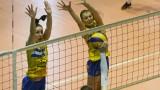 Марица (Пловдив) е шампион на България за четвърти пореден път