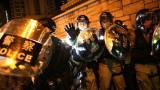 Протестите в Хонконг предизвикаха транспортен хаос