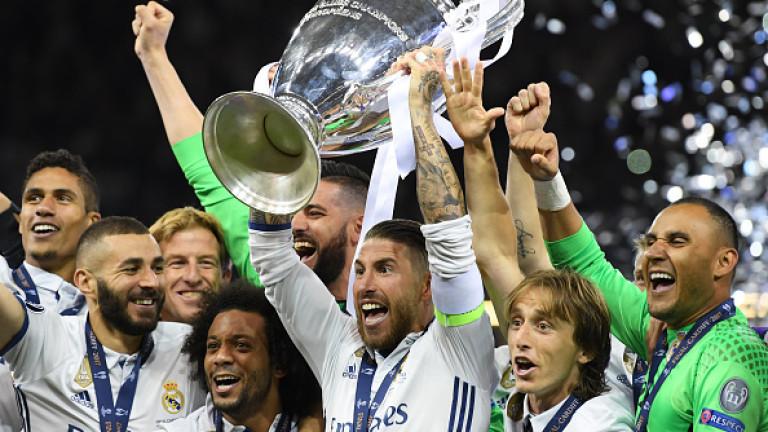 На 1 юни е големият финал на турнира Шампионска лига.