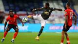 Манчестър Юнайтед реши мача си срещу Лутън за Купата на лигата едва в края