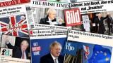 Европейската преса облекчена, но и притеснена от победата на Джонсън
