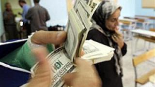 Бразилия и Уругвай се отказаха от долара