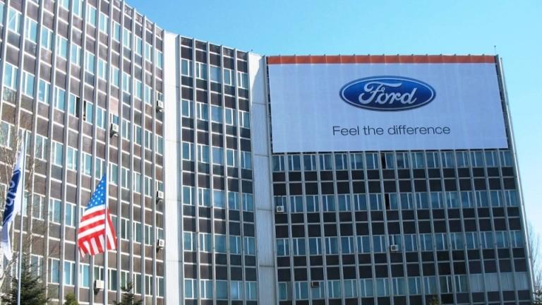 Ford намери купувач за един от заводите си в Бразилия