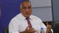 Борисов: Справедливост и по-добро бъдеще не се постигат с вдигнат юмрук