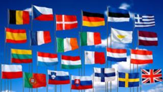 Представят България в Люксембург