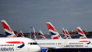 British Airways заменя шефа си и се бори за оцеляване