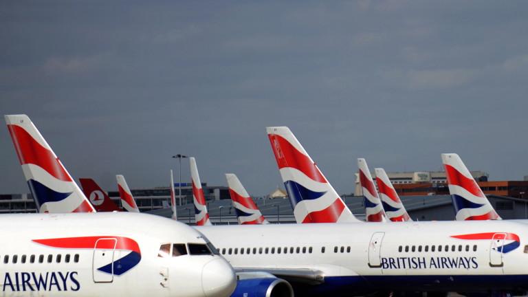 Щетите за британския брутен вътрешен продукт от спирането на самолетните