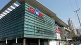 Китайската компания Baidu настига Google на световния пазар за смарт говорители