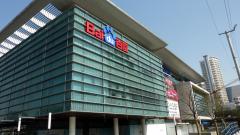 Китайската Baidu създаде ИТ инвестиционен фонд от $3 милиарда