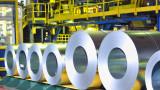 Компания с бизнес у нас става част от втория най-голям производител на стомана в Европа