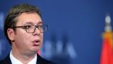 САЩ искат да не бутаме Косово и да се самоубием, изригна Сърбия