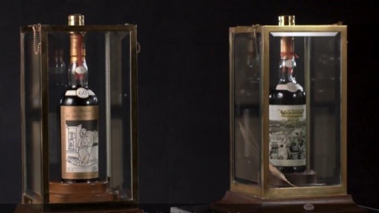 Две бутилки рядко 60-годишно шотландско уиски Macallan бяха продадени за