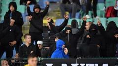 В Англия клеймят расизма на ст. Васил Левски: Отвратително, засрамени, неудачници