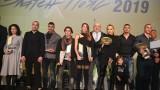 """Красен Кралев участва в церемонията по връчване на наградите """"Златен пояс"""""""