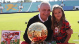 Стоичков: Футболът ни е жив заради децата - безкрайни благодарности за огромната любов, с която ме дарихте