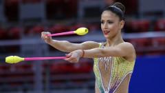 Владинова и Калейн с по два златни медала от държавното първенство по художествена гимнастика