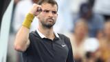Григор Димитров започва срещу Янко Типсаревич на Australian Open