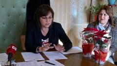 БСП иска преглед на третирането на отпадъци в цялата страна