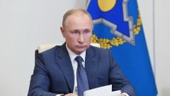 Руската Дума окончателно прие имунитета на Путин от съдебна отговорност след мандата му
