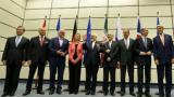 Историческа сделка по иранската ядрена програма