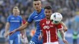 Обрат: Без специални бонуси за ЦСКА при бой над Левски
