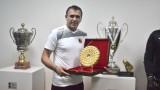 Футболистите на Локо (Пд) зарадваха приятно Акрапович
