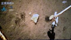 Китайската сонда на Луната приключи мисията по събиране на проби