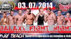 """Вижте съперниците на Топалски и Дипчиков на """"Galaxy fight night"""""""